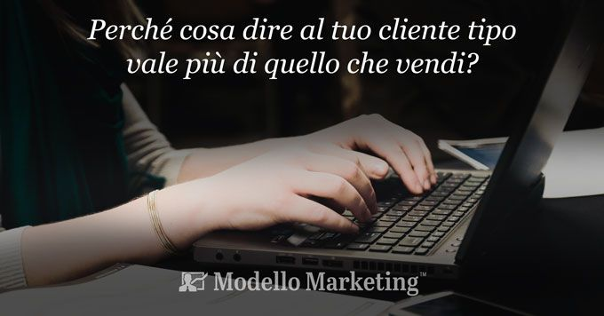 Messaggio differenziante e Modelli di Marketing